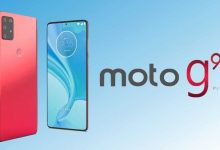 Photo of Moto G9 Series Official Launch: G9 Play Has Been Discreetly Added to Motorola's Website